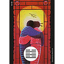 I-Ching of Love Cards/ Оракул І-Цзин Любові, фото 4