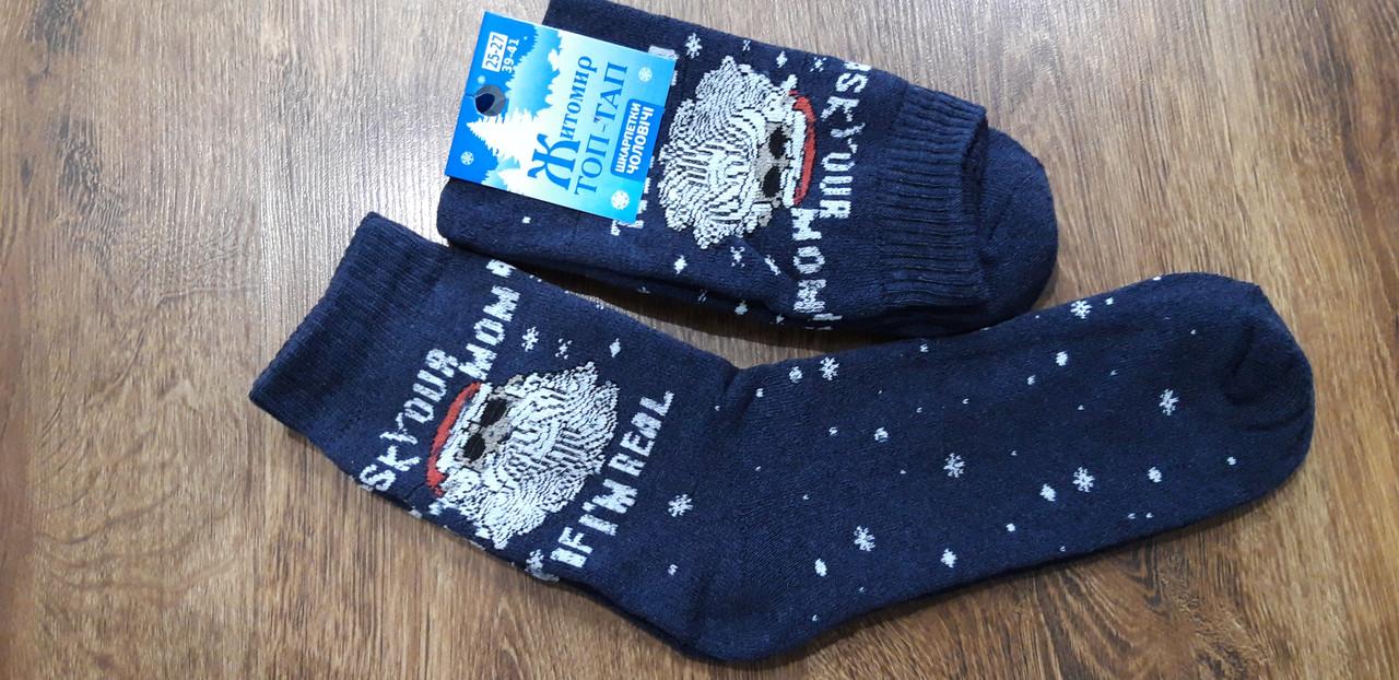 Носки мужские махровые,стрейчевые «Топ-Тап Дед Мороз»
