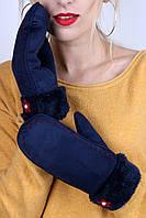 Перчатки FAMO Женские варежки Бела индиго One size (G-5067)