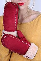 Перчатки FAMO Женские варежки Бела красные One size (G-5067)