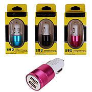 Авто зарядка USB 1-2.1A Металик