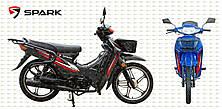 Презентация Мотоцикл Spark SP110C-3C
