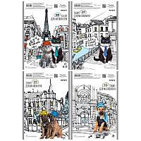 Альбом для малювання 30арк спіраль Rachael Hale, KITE (8)