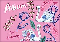 Альбом для малювання 20арк Bon cote на спіралі мат лам + гліт золото + фол зол, YES