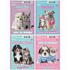 Альбом для малювання 30арк спіраль Studio Pets, Kite (8)