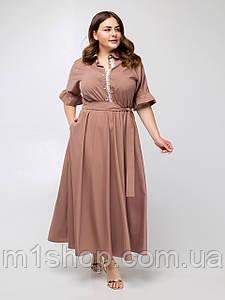 Расклешенное летнее длинное батальное платье с рубашечным воротником (Луиза lzn)