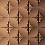 "Форма для 3Д панелей Pixus 3D ""Зум"" 20 x 20 x 3 см (4 шт), фото 3"