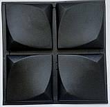 "Форма для 3Д панелей Pixus 3D ""Зум"" 20 x 20 x 3 см (4 шт), фото 6"