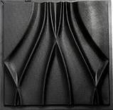 "Форма для 3Д панелей Pixus 3D ""Милан"" 50 x 50 x 2 см, фото 3"