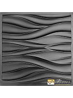 """Пластиковая форма для изготовления 3d панелей """"Волна"""", фото 1"""