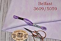 Ткань равномерного переплетения Zweigart Belfast 32 ct. 3609/5059 (св.-фиолетовый с фиолетовыми разводами)