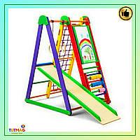 Детская спортивная деревянная игровая площадка. Детский спортивный уголок «Kind-Start»