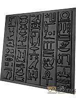 """Пластиковая форма для изготовления 3d панелей """"Egypt"""" 50*50 см"""