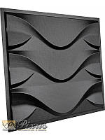 """Пластиковая форма для изготовления 3d панелей """"Рипл"""" 50*50 см, фото 1"""
