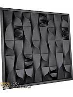 """Пластиковая форма для изготовления 3d панелей """"Вертикали"""" 50*50 см, фото 1"""