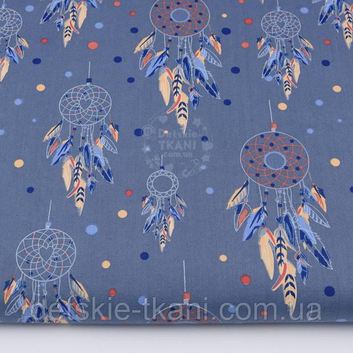 """Ткань с амулетами """"Ловцы снов"""" бежевыми на серо-синем фоне (№763а)."""