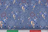 """Ткань с амулетами """"Ловцы снов"""" бежевыми на серо-синем фоне (№763а)., фото 2"""