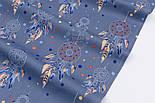 """Ткань с амулетами """"Ловцы снов"""" бежевыми на серо-синем фоне (№763а)., фото 4"""