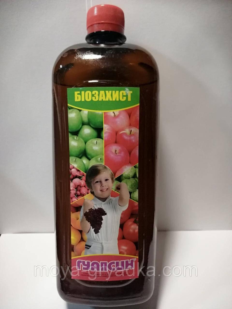 """Гуапсин 1л Біо інсекто-фунгіцид для плодово-овочевих культур ТОВ""""Захист-Агро"""""""