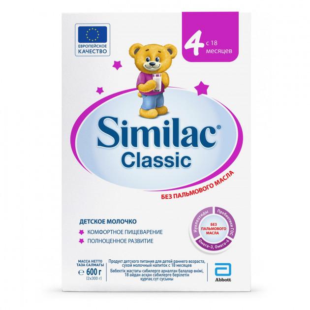 Similac Молочная смесь 4 с 18 мес. 600 г ( Симилак  4 c 18 мес. 600 гр )