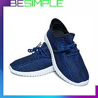 Кроссовки Adidas Yeezy Boost 350 спортивные (37-41 размер) Синий (36-41 р.)