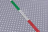 Лоскут поплина с горошком 6 мм на графитовом фоне (№1106), размер 99*17 см., фото 3