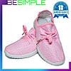 Кроссовки Adidas Yeezy Boost 350 Розовые (36-42 размер) + Подарок - Фото