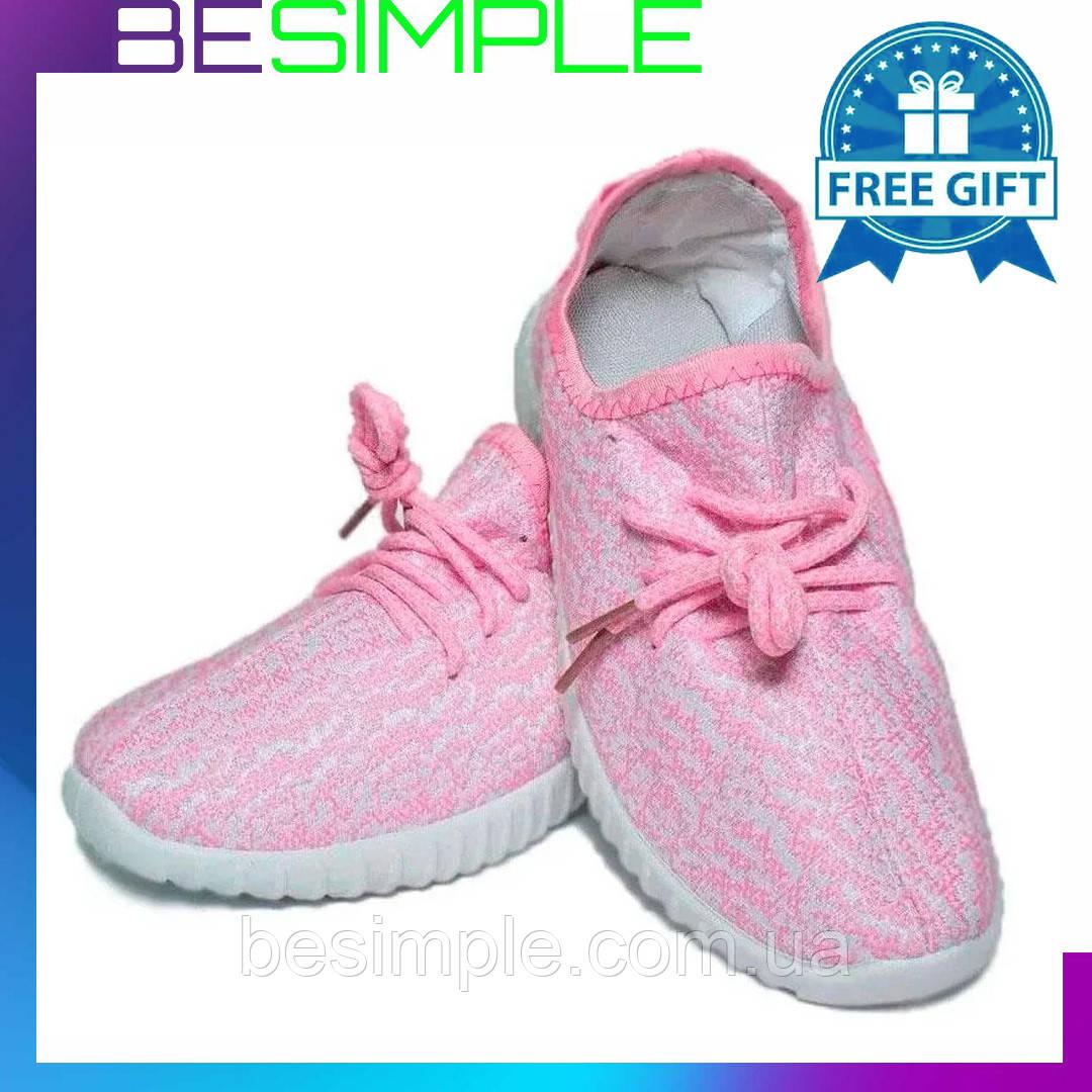 Женские кроссовки Adidas Yeezy Boost 350 Розовые (36-42 размер) + Подарок