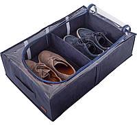 Текстильный кофр для хранения вещей на 4 отдела со съемными перегородками Organize синий KHV3-blue SKL34-222103