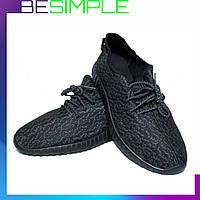 Кроссовки Adidas Yeezy Boost 350 мужские, черные (37-41 размер)