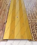 Порожек напольный широкий 100 мм алюминиевый А 100 анод, фото 6