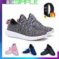 Кроссовки Adidas Yeezy Boost 350 + Фитнес-браслет в Подарок