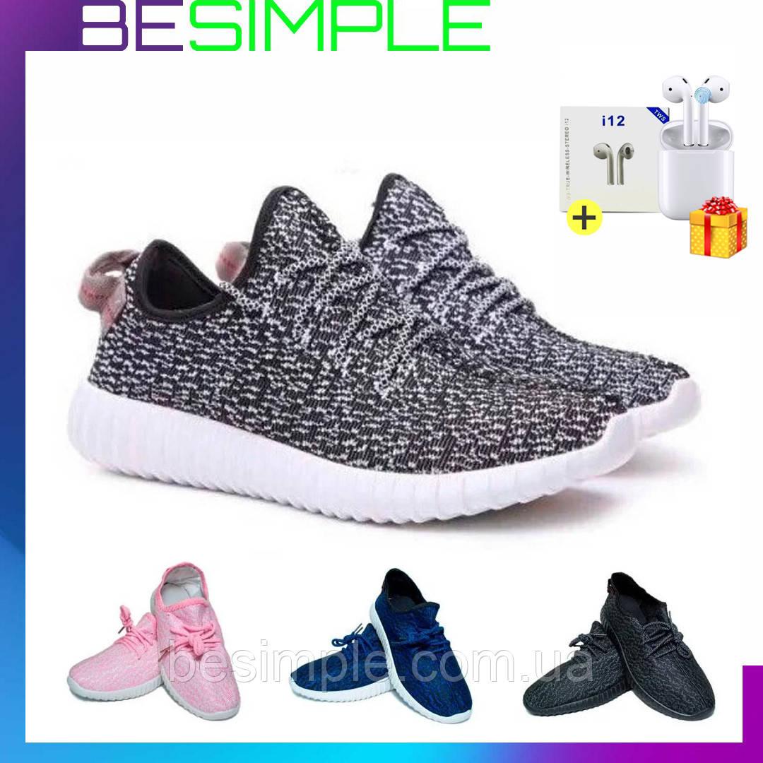 Кроссовки Adidas Yeezy Boost 350 + Наушники Airpods в Подарок