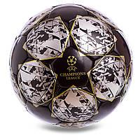 """Футбольный мяч Champions League Black size 5 """"Ручной шов"""", фото 1"""