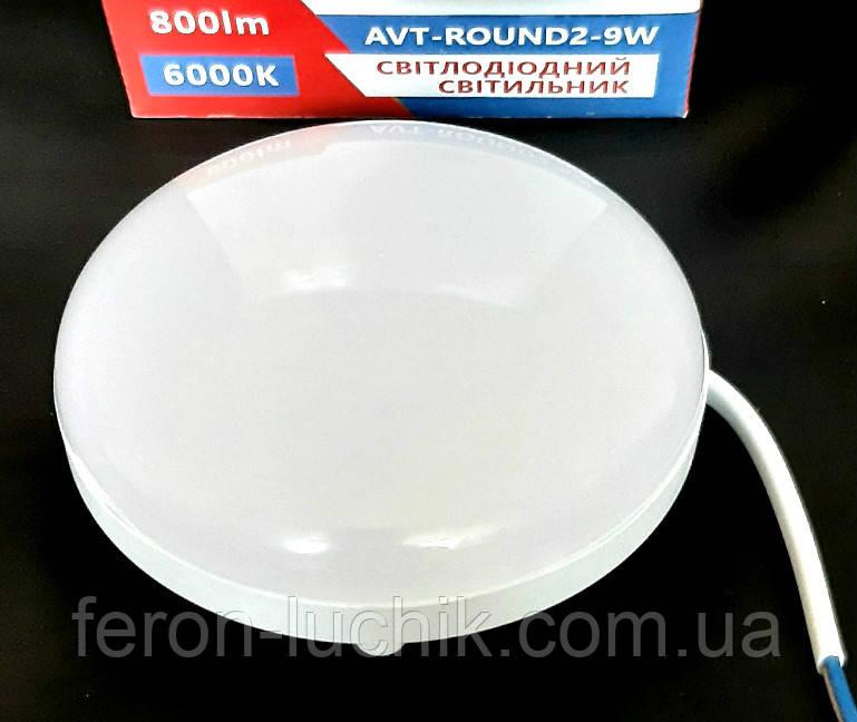 Світильник LED накладної 9W IP44 800Lm Avaton світлодіодний круглий