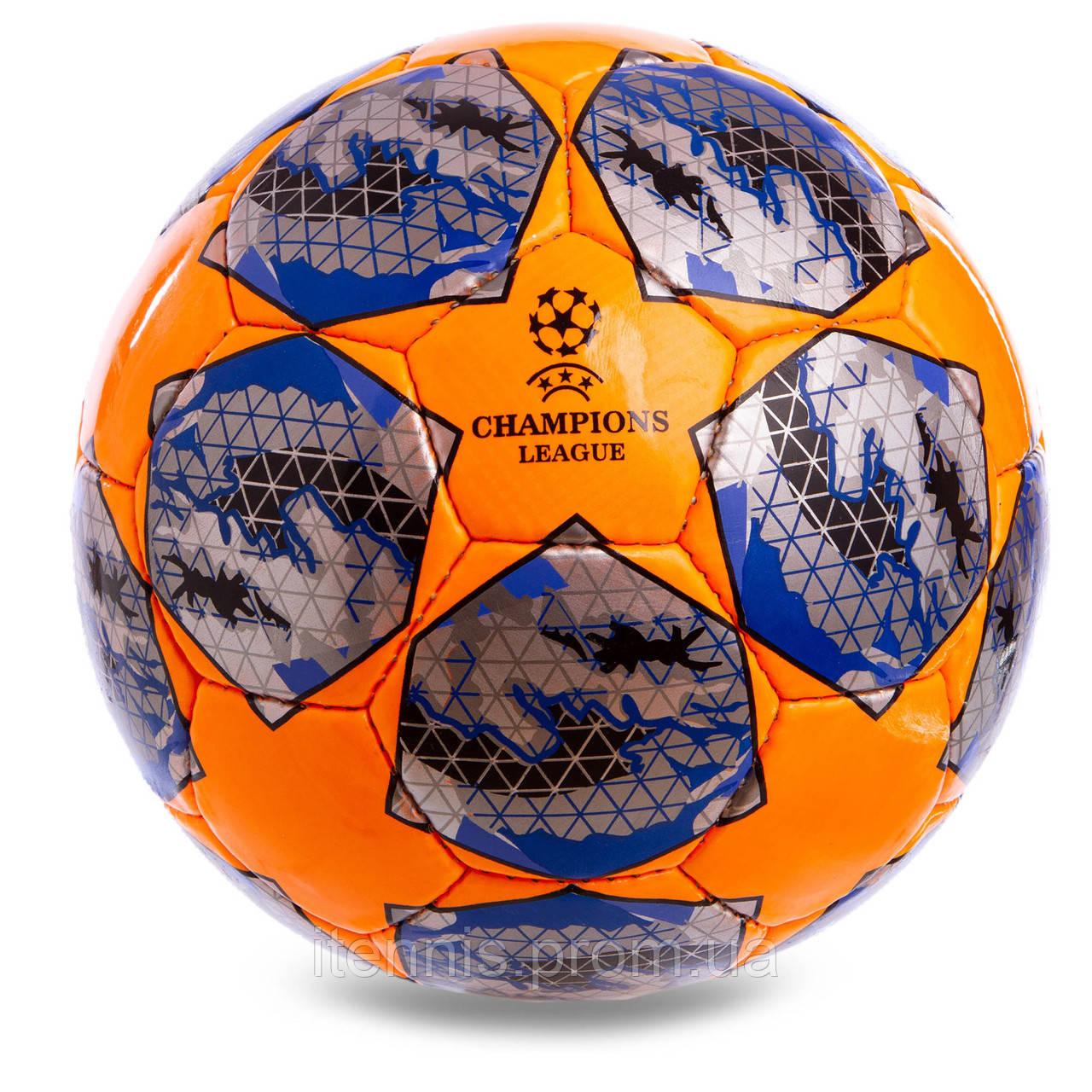 """Футбольный мяч Champions League Orange size 5 """"Ручной шов"""""""