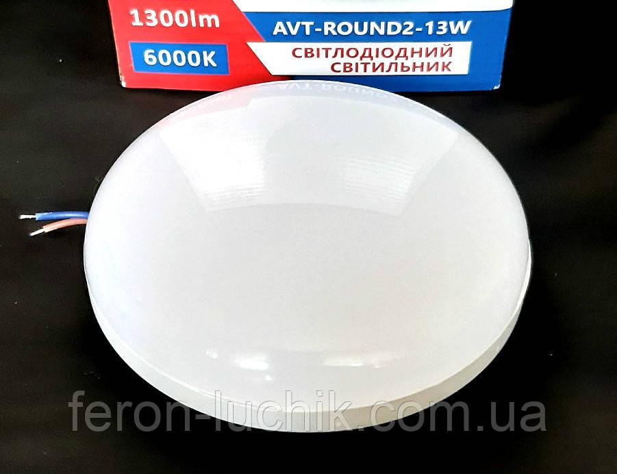 Светильник LED накладной 13W IP44 1300Lm Avaton светодиодный круглый