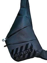 Сумка мужская через плечо черная, барсетка, слинг 042В