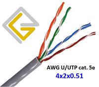 Кабель сетевой AWG PLC 4х2х0,51 U/UTP-cat.5E для внутренней прокладки