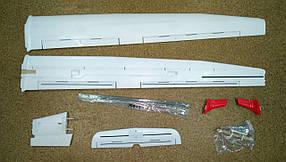 Крыло и хвост самолёта VolantexRC ASW28 2600мм (V-7591-02)