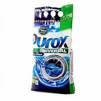 Стиральный порошок Purox universal автомат 10 кг пурокс