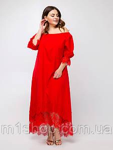 Красивое эффектное свободное красное платье со спущенными плечами (Карано lzn)