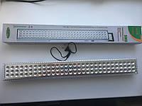 Светодиодная Лампа,Фонарьаккумуляторный СветильникYJ 881690 LED