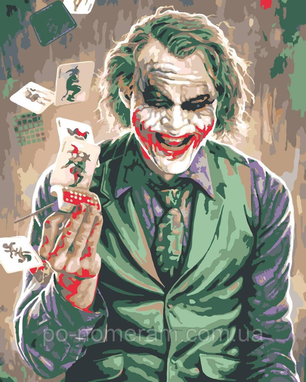 Картина по номерам Bambino Джокер (0025Л1) 40 х 50 см (Без коробки)