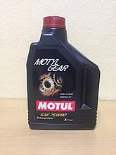 Масло MOTUL MOTYLGEAR 75W-80 2л (101155)