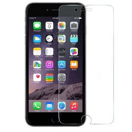 5x Защитное закаленное стекло 0.26мм для Apple Iphone 7 8, фото 2