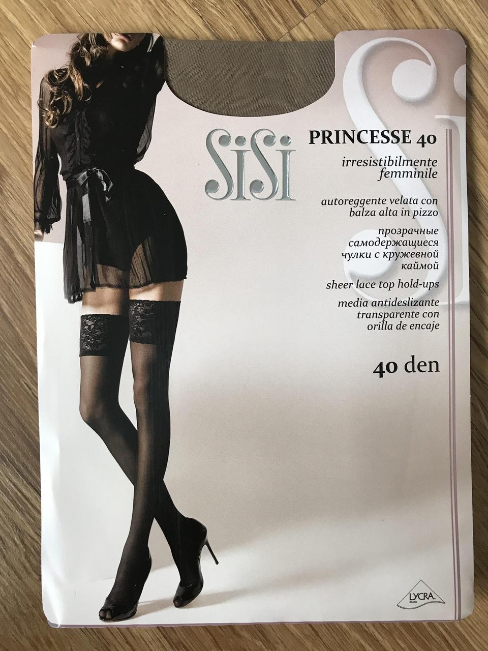SISI PRINCESSE 40 DEN