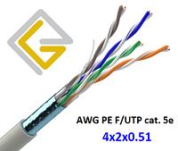 Кабель сетевой AWG PE 4х2х0,51 F/UTP-cat.5E для наружной прокладки