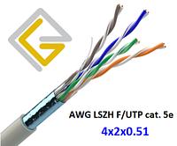 Кабель сетевой AWG LSZH 4х2х051 F/UTP-cat.5E для внутренней прокладки