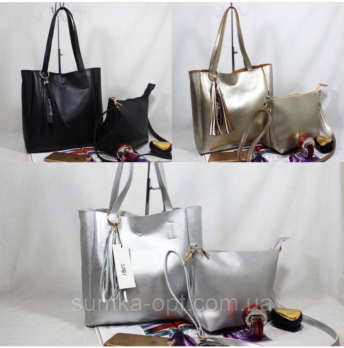 Жіночі сумки 2-в-1 еко шкіра (3 кольори)31*32см